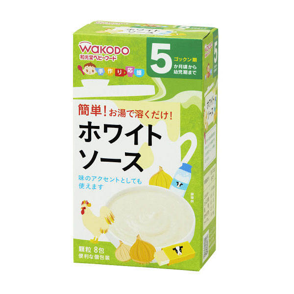 WAKODOホワイトソース3.5g×8包