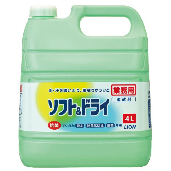 柔軟剤ソフト&ドライ 業務用4L