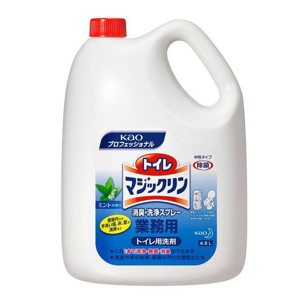 マジックリン トイレ用洗剤 4.5L