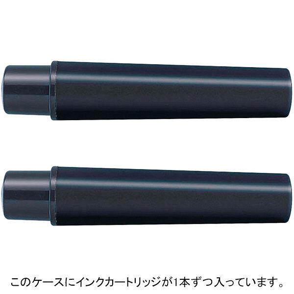 紙用マッキー詰替インク 太/細 黒 2本
