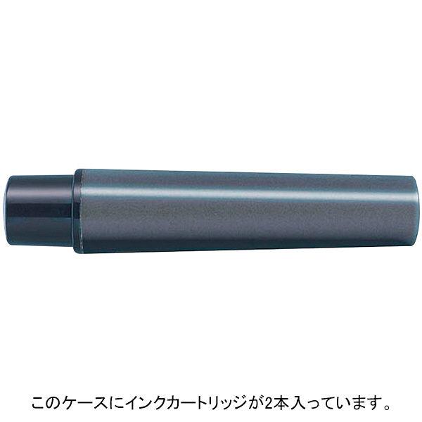 紙用マッキー詰替インク 極細 黒 2本入