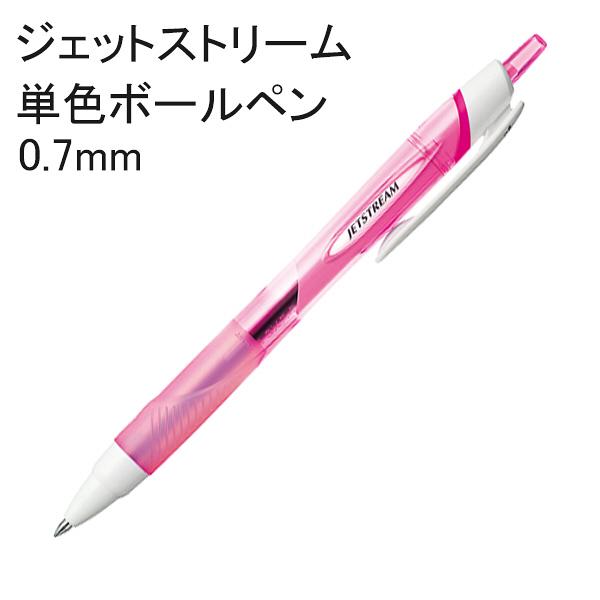 ジェットストリーム 油性ボールペン 0.7mm 黒インク ピンク軸 SXN-150-07 三菱鉛筆uni(直送品)