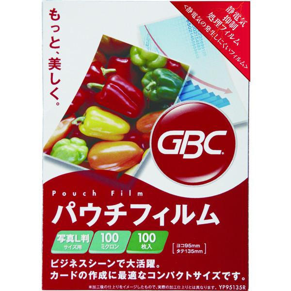 アコ・ブランズ・ジャパン GBCパウチフィルム 写真L判サイズ YP95135R 1箱(100枚入)