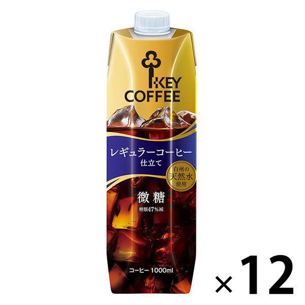 リキッドコーヒー 微糖 1L 12本