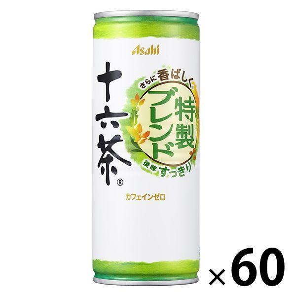 十六茶 245g 1セット(60缶)