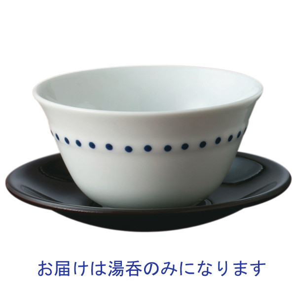 たち吉 しずく紋湯呑 1箱(5個入)