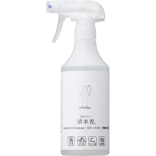 国際興業 業務用消臭剤 清水香リミテッドエディション 450ml 無香料