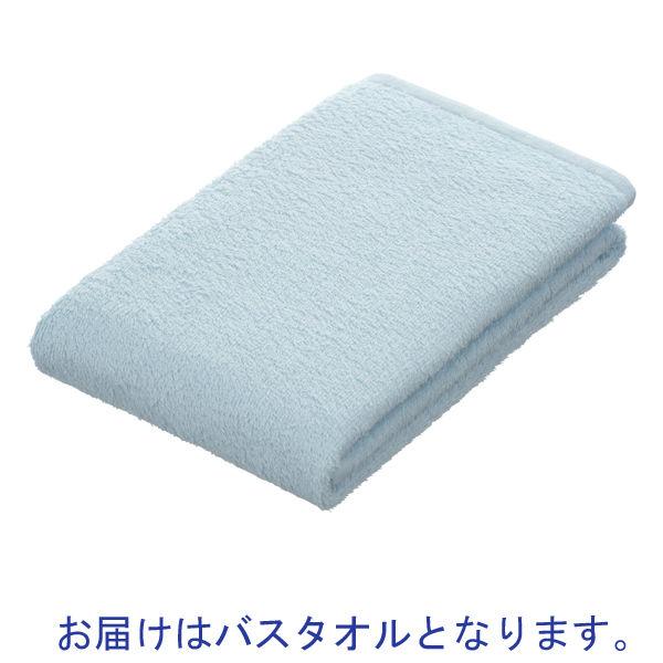 クイックカラーバスタオル ブルー 2枚