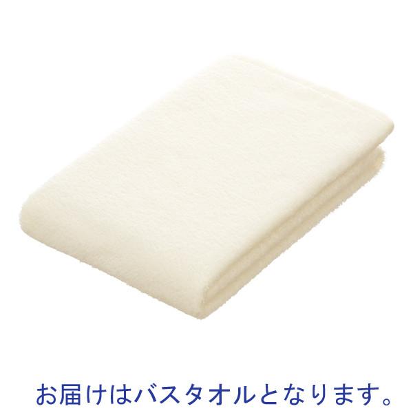クイックカラーバスタオル ホワイト 2枚