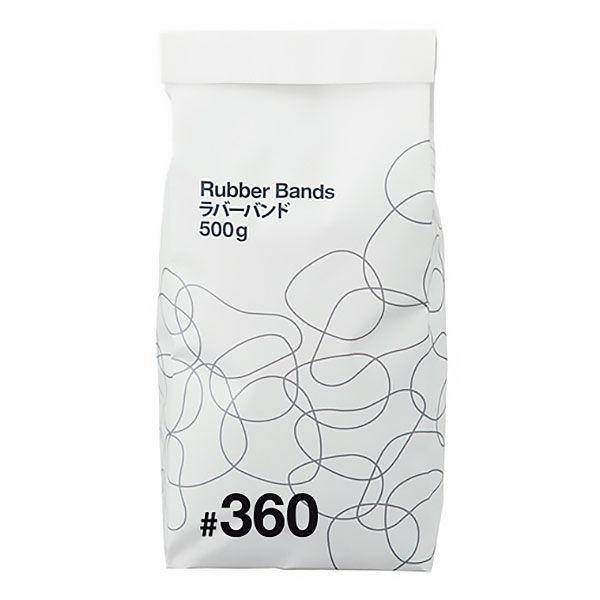 ラバーバンド#360 1袋(500g入)
