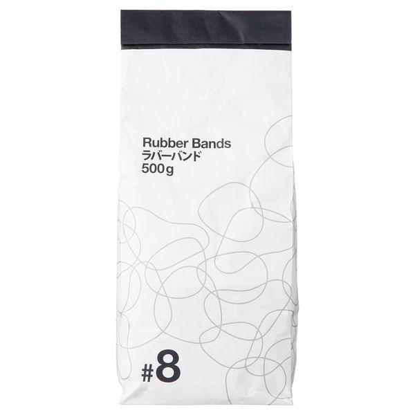共和「現場のチカラ」 輪ゴム ラバーバンド #8 1袋(500g・約8200本入)