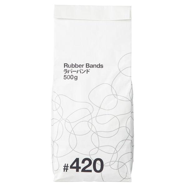 共和「現場のチカラ」 輪ゴム ラバーバンド #420 1袋(500g・約240本入)