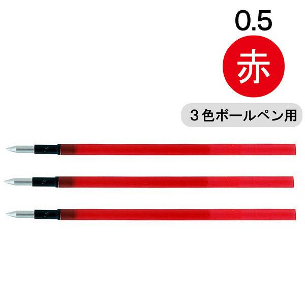 フリクション替芯 多色スリム05 赤3本