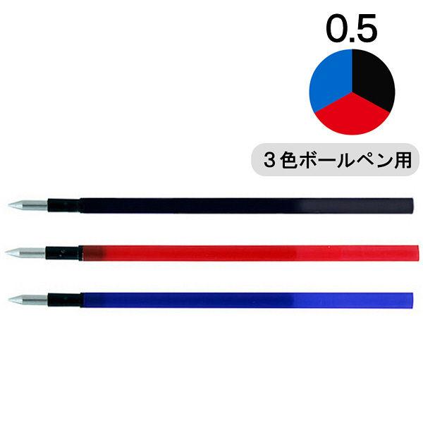 フリクション替芯 多色スリム05 3色