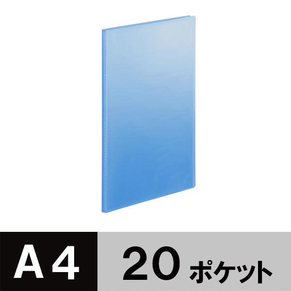 クリアファイルA4縦 20P 青 10冊