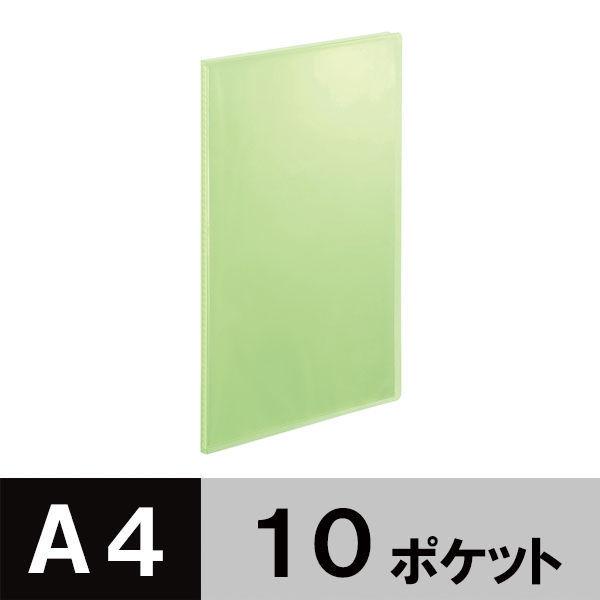クリアーファイル A4縦10P 10冊