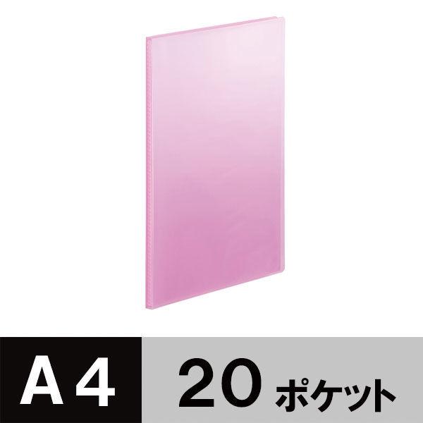 クリアーファイル A4縦20P 10冊