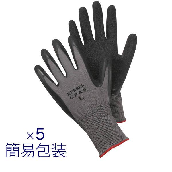 勝星産業 「現場のチカラ」 天然ゴム背抜き手袋 L グレー 1袋(5双入)