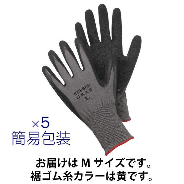 天然ゴム背抜き手袋 M