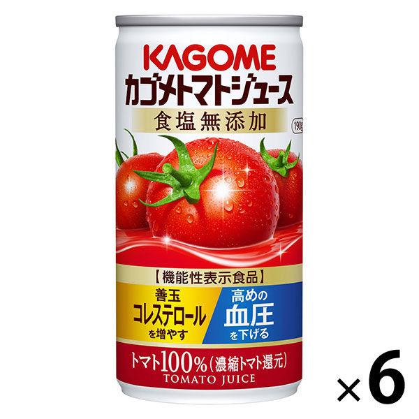 無塩トマトジュース  160g 6缶