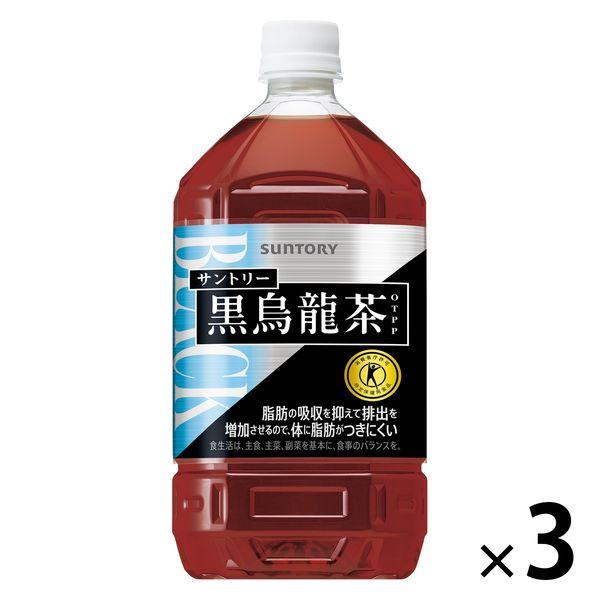 【トクホ】黒烏龍茶 1L 3本