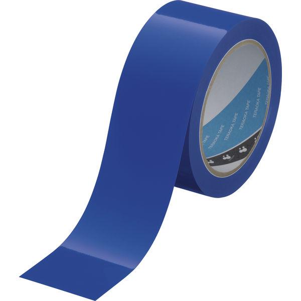 ラインテープ(青) 0001