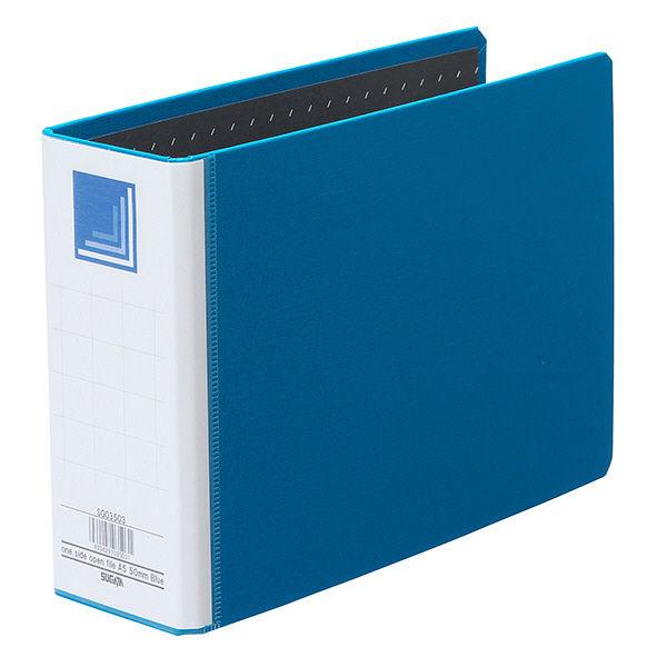 ハピラ 片開きパイプ式ファイル A5ヨコ 青 1冊