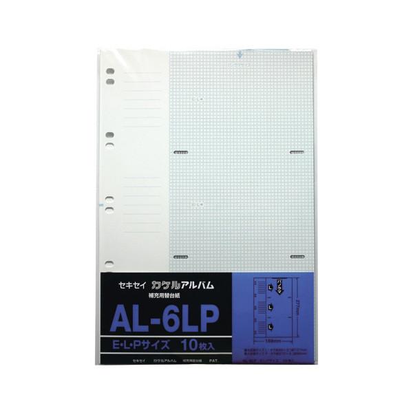 セキセイ カケルアルバム E・L判台紙(格子柄) AL-6LP 1パック(10枚入)