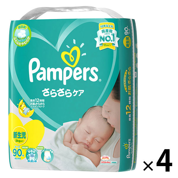 パンパース テープスーパージャンボ新生児
