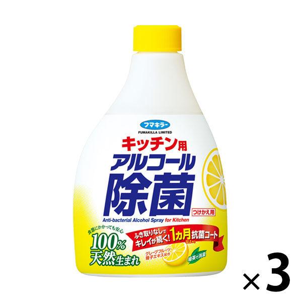 キッチン用除菌スプレー付替400ml