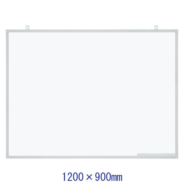 プラス ホワイトボード樹脂製フレーム1200×900 WB-1209JSQ 1枚