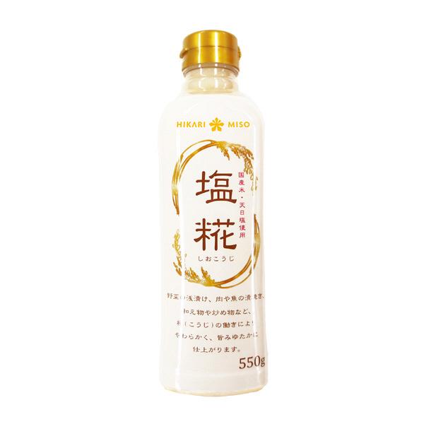 ひかり味噌 塩糀550g 2本