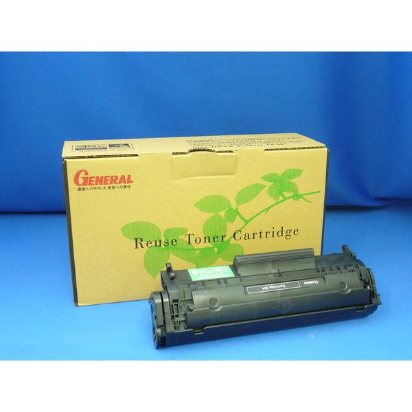 CRG-304タイプ(大容量)