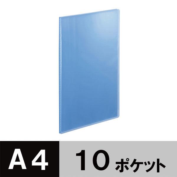 クリアファイルA4 10P 20冊 青