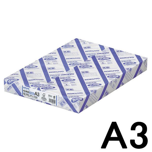 コクヨ KB用紙(共用紙) A3 KB-38N 1箱(500枚入×3冊)