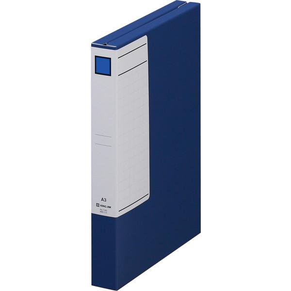 キングジム 図面ファイルGS A3サイズ用・2つ折 厚型 青 1183