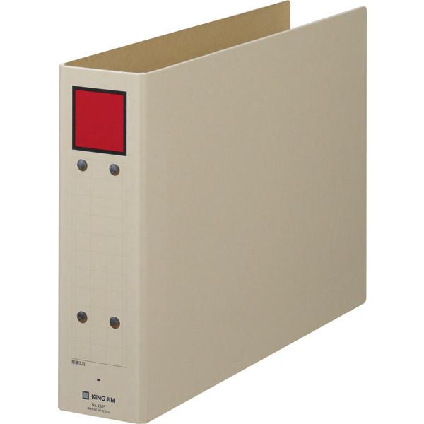 キングジム 保存ファイル(片開き) A4ヨコ とじ厚50mm 背幅65mm 赤 1冊