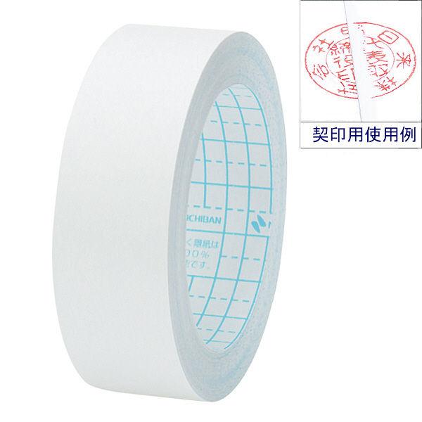 ニチバン 再生紙製本テープ(契印用) ロールタイプ 幅25mm×10m 白色度67% BK-25