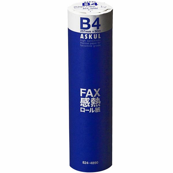 高感度FAX感熱ロール紙 B4(幅257mm) 長さ50m×芯径1インチ(ロール紙外径 約66mm) 1箱(6本入) アスクル