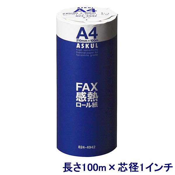 高感度FAX感熱ロール紙 A4(幅210mm) 長さ100m×芯径1インチ(ロール紙外径 約88mm) 1箱(6本入) アスクル