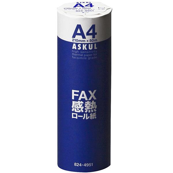 高感度FAX感熱ロール紙 A4(幅210mm) 長さ50m×芯径1インチ(ロール紙外径 約66mm) 1箱(6本入) アスクル