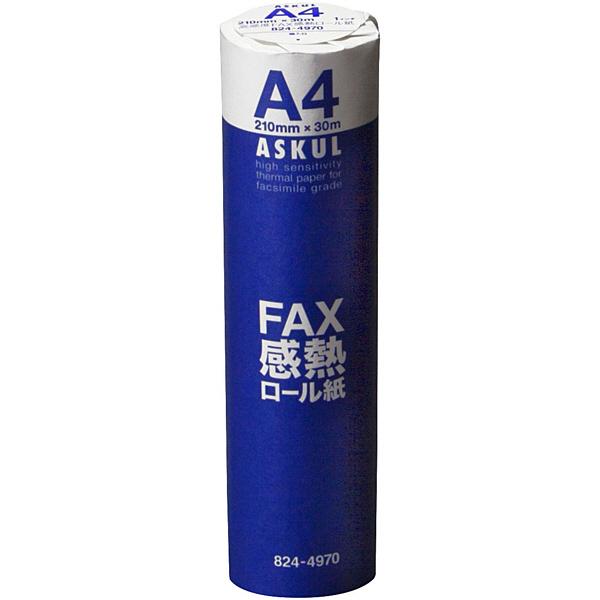 高感度FAX感熱ロール紙 A4(幅210mm) 長さ30m×芯径1インチ(ロール紙外径 約54mm) 1箱(6本入) アスクル