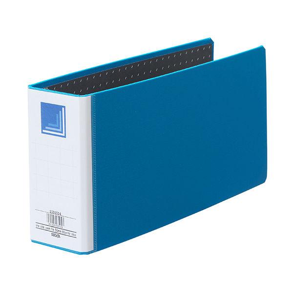 ハピラ 片開きパイプ式ファイル 統一伝票用 青 1セット(3冊:1冊×3)
