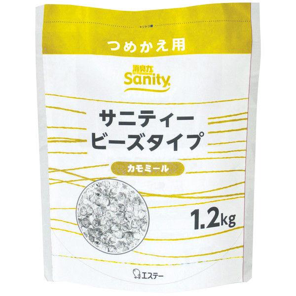 業務用消臭剤 室内用カモミール1.2kg