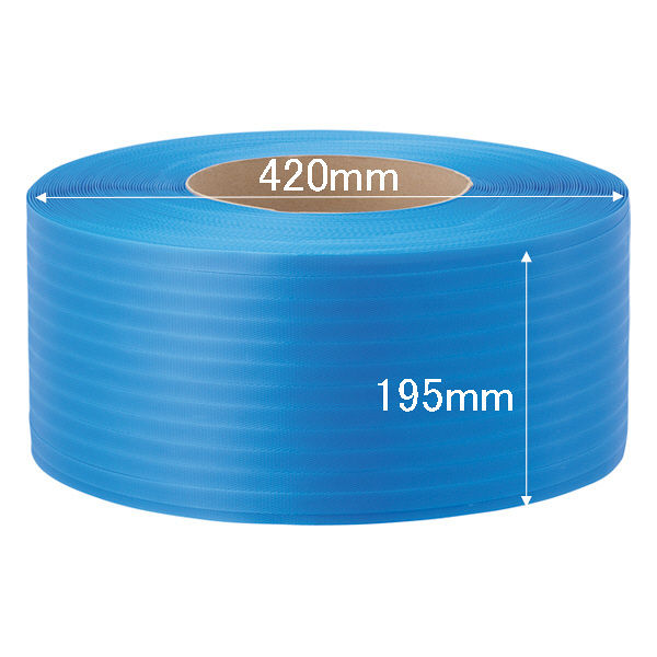 PPバンド梱包機15.5mm2500m青
