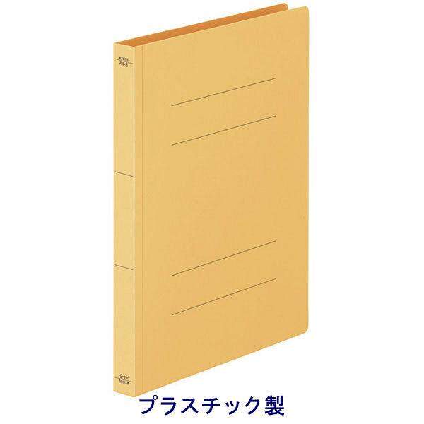 フラットファイルPP製 A4縦 15冊