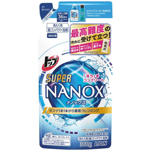 アスクル】トップスーパーナノックス(NANOX) 詰替用360g 1セット(3 ...