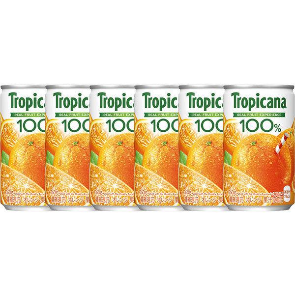 トロピカーナ100%オレンジ 160g