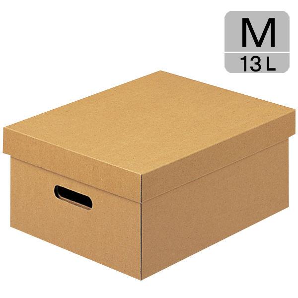 アスクル ダンボール収納ボックス(組立式) M 無地 1セット(15個)