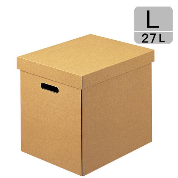 アスクル ダンボール収納ボックス(組立式) L 無地 1セット(15個)